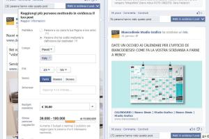 Social marketing: qui rappresentazioni di pagine aziendali di facebook