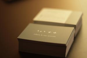 ALESSANDRACAGALLI-PSICOLOGA-SITO-INTERNET e business cards